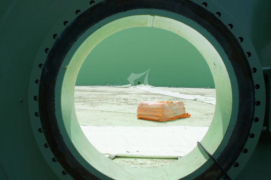 Copertura-flottante